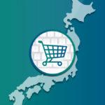 Top 10 tiendas online en Japón 2019