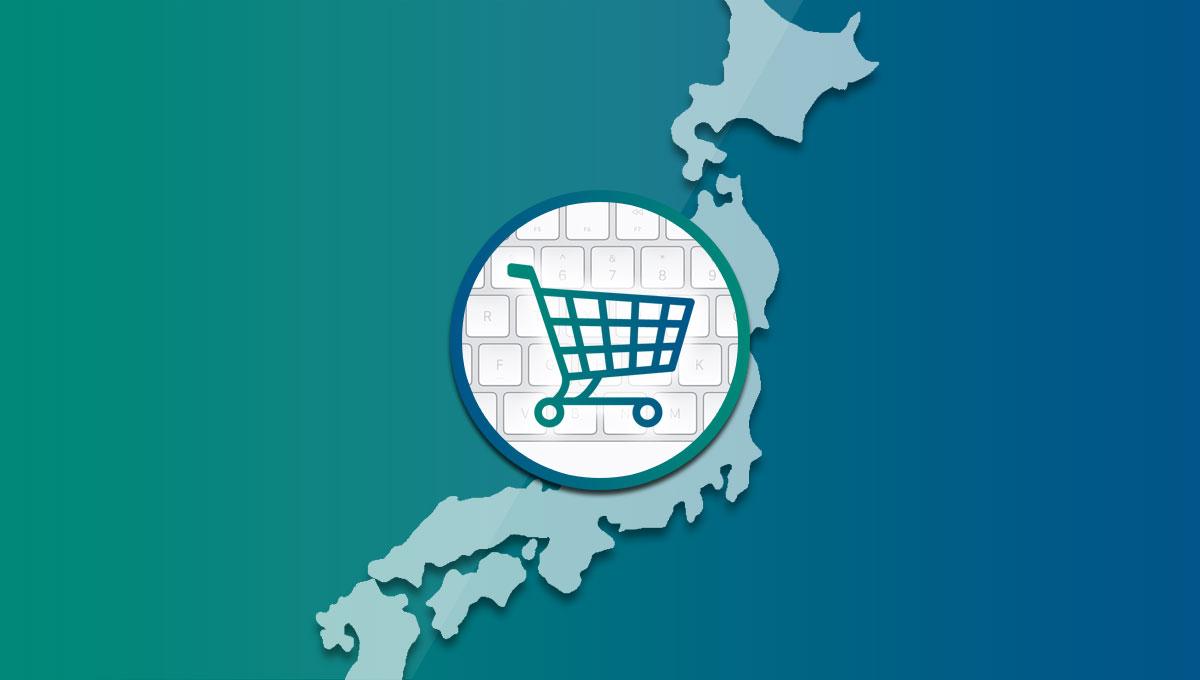 e-commerce en Japón
